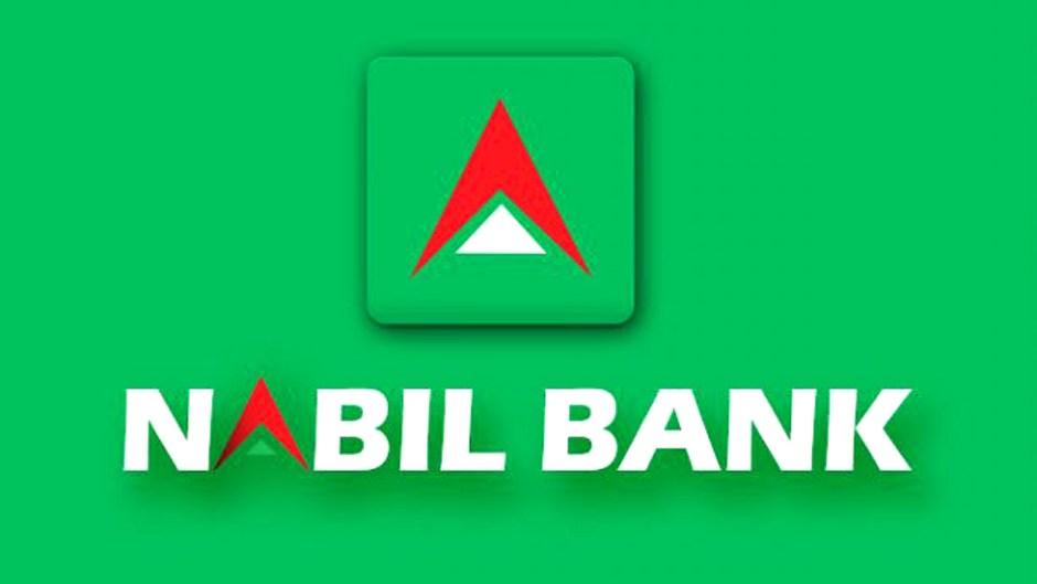 Nabil Bank Limited - Auto Loan (Tractor Loan)