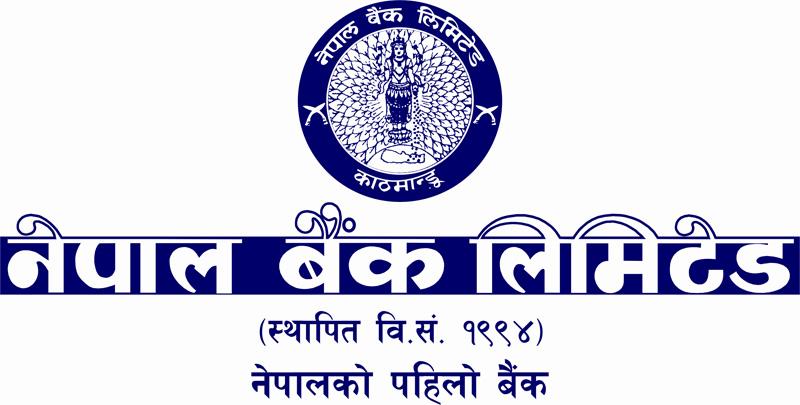 Nepal Bank Limited - Personal Loan (Term Loan)