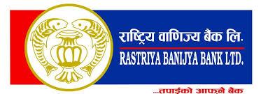 Rastriya Banijya Bank - Home Loan (Normal Home Loan)