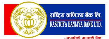 Rastriya Banijya Bank - Personal Loan (Bipanna Barga)