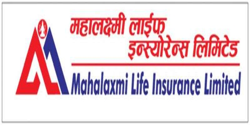 Mahalaxmi Endowment Plan