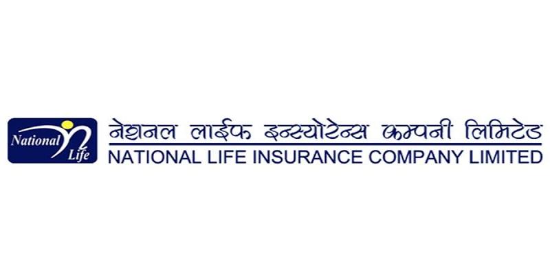 Bal Bhagyodaya Anticipated Endowment